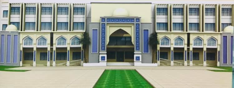 Muhammad College of Medicine