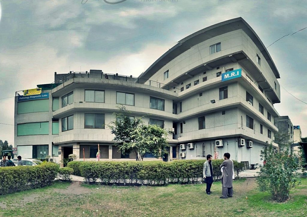 Pakistan International Medical College