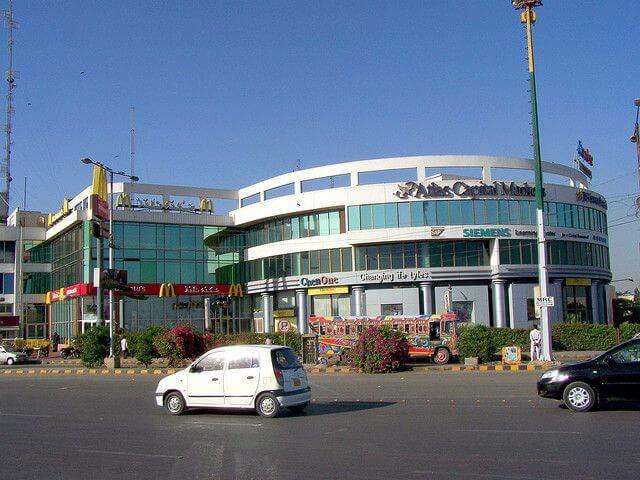 Park Towers Karachi