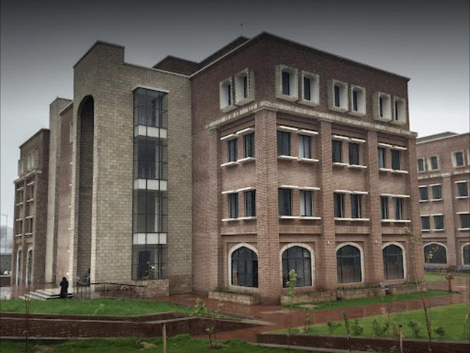 Federal Urdu University