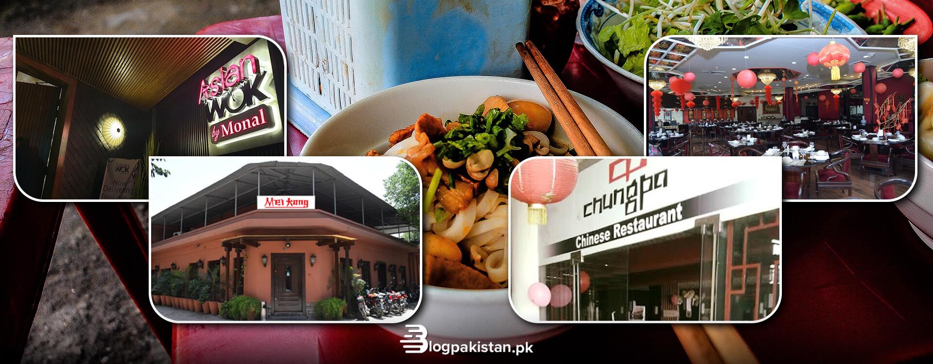 10 Best Chinese Restaurants in Rawalpindi Based On Ambiance & Taste